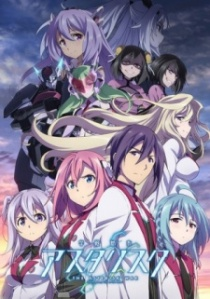 gakusen-toshi-asterisk-2nd-season-210